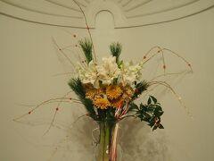 横浜市イギリス館 玄関ホールのお正月装飾  いよいよ最後の6館目です。