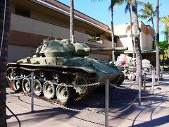 そんな明るいビーチの隣にはアメリカ陸軍博物館があります。 ハワイっぽくない(笑) 休館してるのか?と思うくらい人がいませんでした。