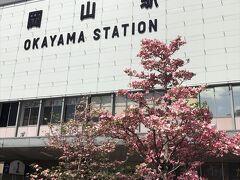 4/16 今日は岡山へ出張。岡山は来るたびに晴天です。