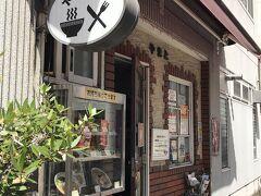 岡山の昼食はスマステーションでも紹介されていた食堂「やまと」。