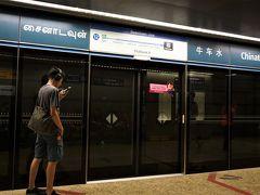 チャイナタウン駅からダウンタウンラインで空港を目指します。
