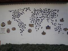 ミハス観光案内所の世界地図