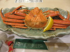 ずわい蟹会席