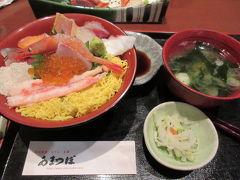 あまつぼ、日本海海鮮丼