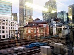 ・東京駅丸の内南口 ♪まもなく~東京です。