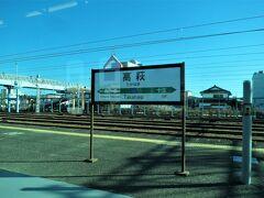 ・高萩駅 ホームは1面2線ですが、当駅で折り返す列車が多いため、本線脇には数本の留置線が敷かれています。  これより先、下り方面(湯本・いわき)は、特急列車が2時間に1本(通過する特急は含まず)、普通列車は朝夕で1時間に1~2本、日中で1本の運転間隔と少なくなります。