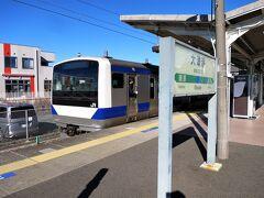 10:19 大津港駅に着きました。(水戸駅から1時間10分、横浜駅から4時間40分)  大津港駅の滞在時間は「2時間」です。