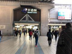 京橋駅 (大阪府)