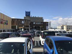 京奈和自動車道の郡山南ICを降りて、とてもわかりやすく、奈良健康ランドに到着です。