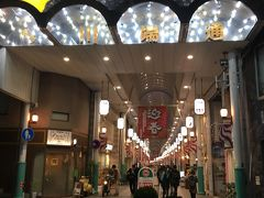 川端通商店街