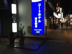 エンホテル博多