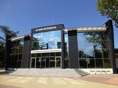 バラ博物館