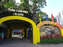 1/3(木)午前8時30分  2日目はサイゴン動植物園へ  パークソン近くのバス停から19番の路線バスに乗り、動植物園バス停で下車。入場料は50000ドン