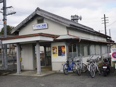 ●JR大和二見駅  JR五条駅から隣の駅、JR大和二見駅まで歩いてやって来ました。