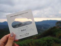 トマム山に登るときのお洒落なゴンドラチケットと一緒に。後ろにはリゾートが見えます。