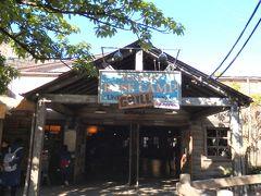 ユカタン・ベースキャンプ・グリル