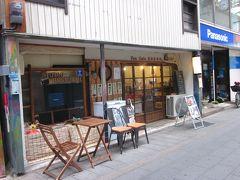 パンカフェ KOKON 江近