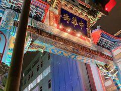 中華街に来ました。20時半前くらいで店じまい。 明日くるための下見でもいいかな、と空いてるうちに街歩き。 この日は寒かったなーーー