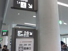 羽田からはタッチアンドゴーで来たのですが、念のため那覇空港のJALカウンターで聞いてみるとやはり手続きが必要みたいです。  1回につき3区間までしか手続きできないようなので3区間ごとにカウンターで手続きしないとダメなようでした。  次は12:25発の沖永良部島行きです。  乗り継ぎが1時間ありますが那覇空港は広いので外には出ずに中で沖縄そばでも・・と思いきや、昼時のせいか混んでいたので、朝に買って残っていたおにぎりをゲート前で食べて待ちました。