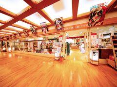 目的はここでした。 あきた県産品プラザでお土産を購入♪ 秋田のお土産全部あるんじゃない?ってくらい種類が豊富にありました。 ちなみにばばあは豆腐カステラがお気に入り。