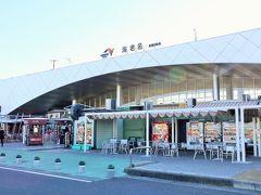 箱根に向けて東名高速を進みます。 まずは、海老名サービスエリアで休憩&朝ごはん。
