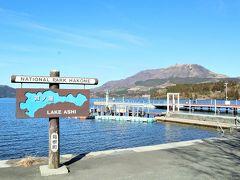 芦ノ湖は箱根山の火山活動でできた堰止湖。 面積7.03km2、周囲21.1kmの湖です。