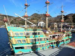 海賊船は元箱根港に入港。 反対側の乗り場には「バーサ号」が係留されています。