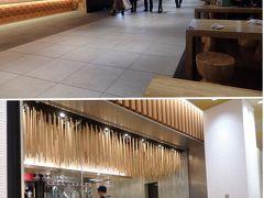 向かいのベンチでいただきます。  はじめて来た名古屋のKITTE、日本酒タップスタイルの立ち飲みバーなんかもあってオサレ。  KITTE名古屋 https://jptower-kittenagoya.jp/