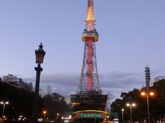 「ありがとう」の文字がうつしだされる名古屋テレビ塔は 1月7日からリニューアル工事のため一時閉館。