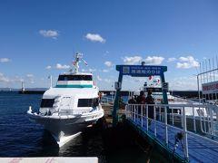 名鉄海上観光船に乗船。