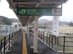 12月12日午後1時過ぎ。 女川駅からJR石巻線に乗って戻ります。