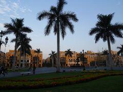 「ペルーのリマ アルマス広場」