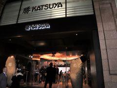 夕食は、予約していたKATSUYAへ。ハリウッドセレブに人気のお寿司のお店です。