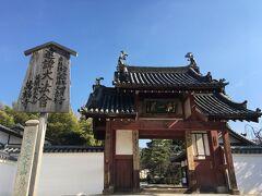 黄檗で降りて普茶料理の黄檗山 萬福寺へ。 立派なお寺