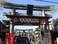来た道(松原通)を大和大路通まで戻ります。 大和大路通を北上します。東側は建仁寺です。後で行きましょう。 その前にえびす神社にお参りを。