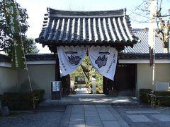 細い道を通って建仁寺に抜けることができます。 これは建仁寺側から撮った写真です。