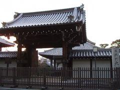 大雲院 (京都市)