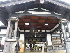 高尾駅の待ち合わせの間に外に出てみる。立派な駅舎を撮影。