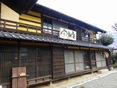 6~7分歩いたところにある「完熟屋」。古民家を改修したお店だ。
