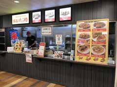 熊本に来たからには、ライス焼きを食べたい。鶴屋百貨店のフードコートにある「肥後のたこ坊」に行ってみました。