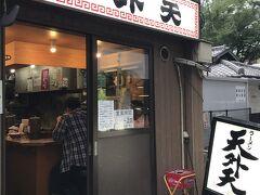 熊本ラーメン「天外天」。何度も熊本を訪れていますが、毎回行列の長さに断念していたお店です。今回は平日の開店直後ということもあり、楽々入店できました。