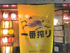 「立呑み食堂 ねぎぼうず」で軽く一杯。熊本の郷土料理をいただける居酒屋です。