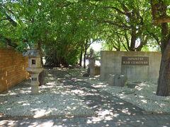 「カウラ日本人墓地」へ行きました。