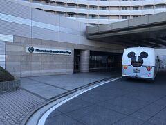 ホテル到着