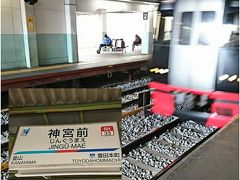 神宮前駅まで戻って、12:07一部指定の特急に乗ってセントレアへ  @乗車券740円 座席指定を利用する場合は+360円必要です。