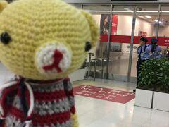 無事に羽田に到着。