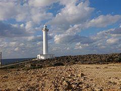 残波岬、青い空に白い灯台。