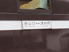 再び駅に戻って、乗車前に外観写真も撮影。