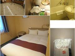 博多駅から徒歩10分くらいでホテルに到着!! 今日お世話になる八百治博多ホテルさんです。  レディース特典でアメニティをいただきました。 そしてダブルのお部屋をご用意くださったので、スーツケースも存分に広げられました。ありがとうございます!