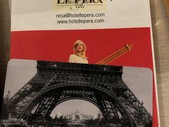ロワシーバスで移動し、ホテル ル ペラ 着。
